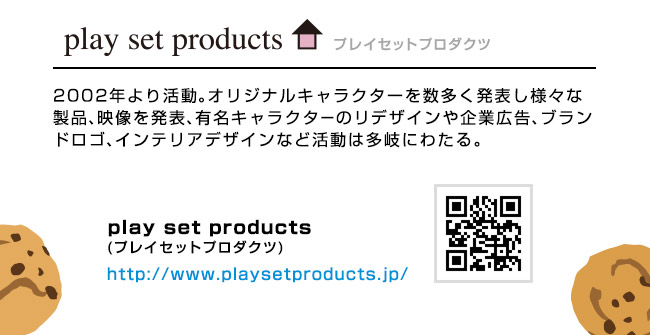 playsetproducts